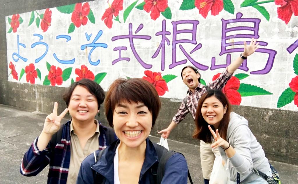 【6月8日〜10日】アイランドワーク in 式根島