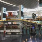 """第5回 """"羽田空港国際線ターミナル""""で旅ジョンマップ! 自分史上最幸の旅を描く"""