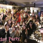 やってみてね♪自分主催のお誕生日パーティー