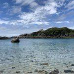 【9月25日〜26日】童心に還って自分を好きになるアイランドワークin 式根島